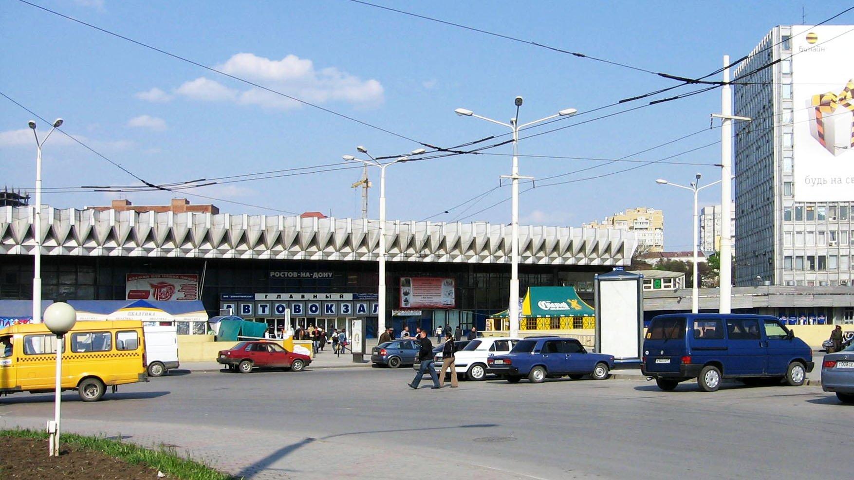 все главный автовокзал ростова фото том, что мистера